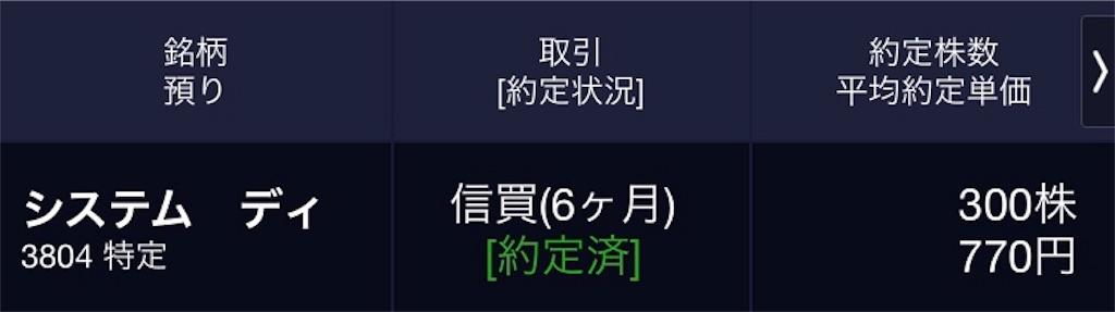 f:id:masaakiogawa0512:20181210231106j:image