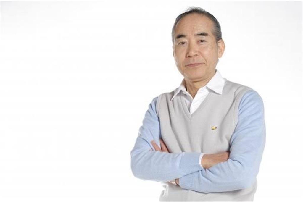 f:id:masaakiogawa0512:20181218210458j:image