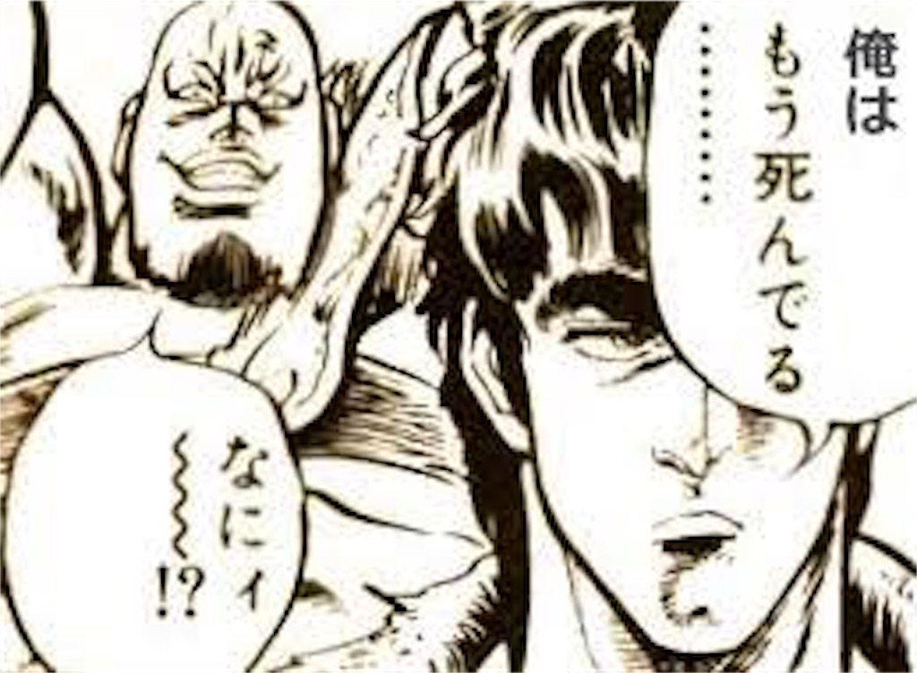 f:id:masaakiogawa0512:20181220215318j:image