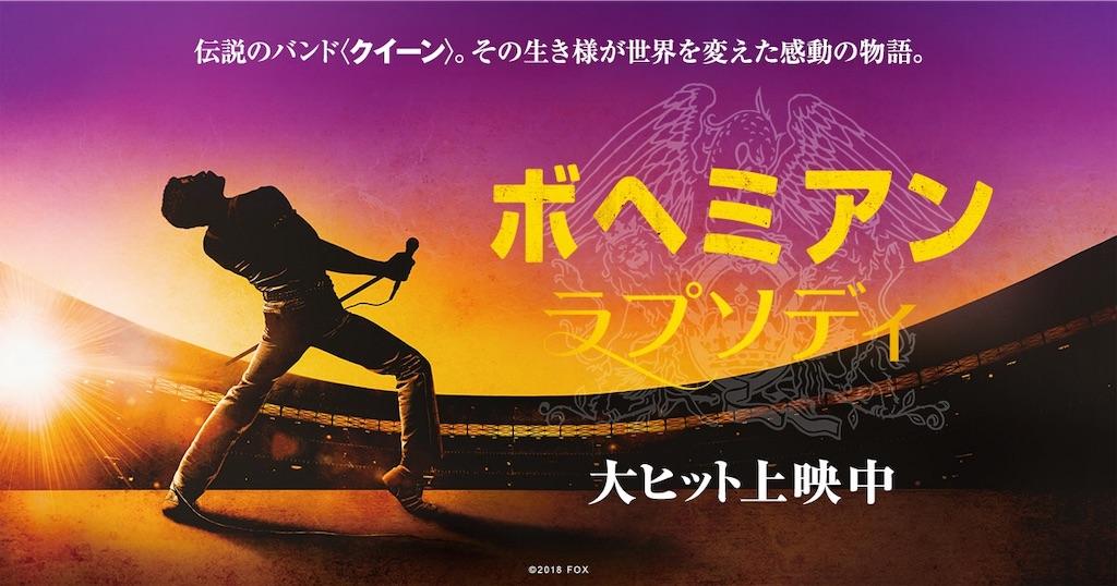 f:id:masaakiogawa0512:20181226221947j:image