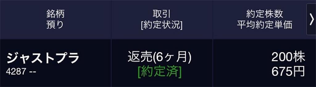 f:id:masaakiogawa0512:20190110232520j:image