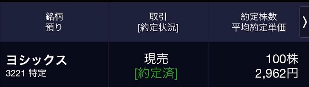 f:id:masaakiogawa0512:20190121224220j:image