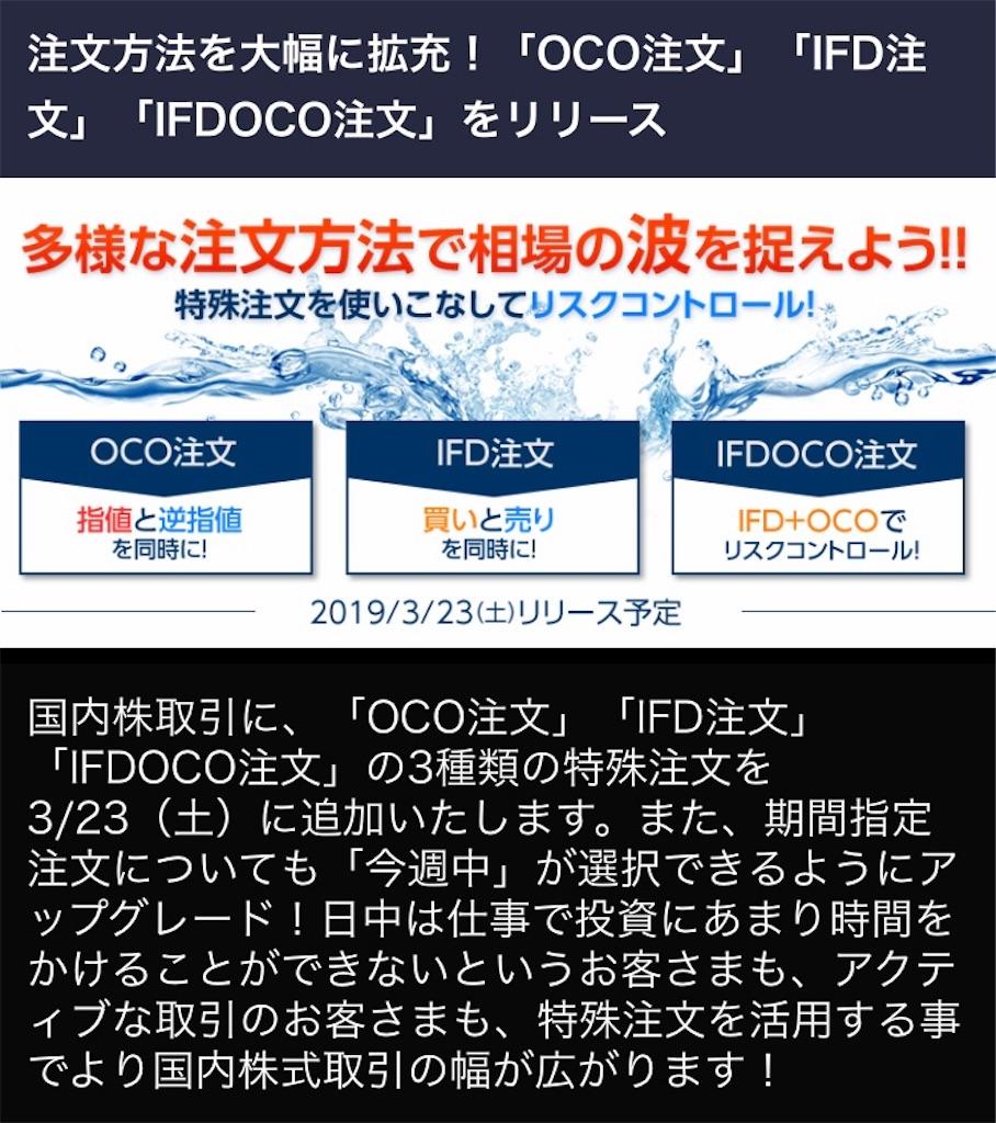 f:id:masaakiogawa0512:20190125230937j:image