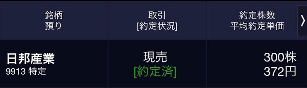 f:id:masaakiogawa0512:20190128235518j:image