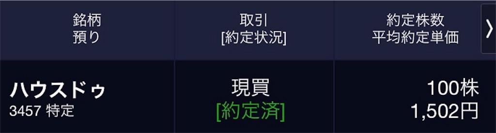 f:id:masaakiogawa0512:20190205235713j:image