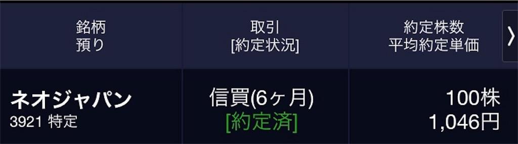 f:id:masaakiogawa0512:20190214223240j:image