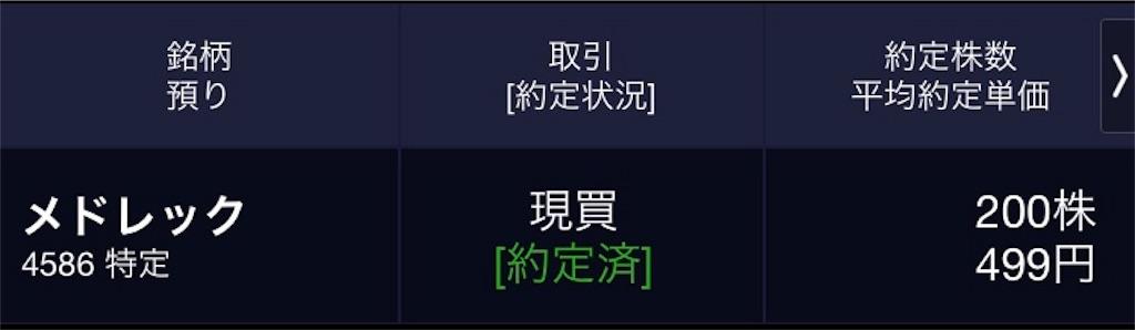 f:id:masaakiogawa0512:20190309002851j:image