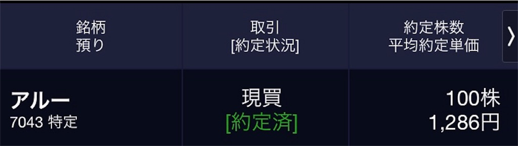 f:id:masaakiogawa0512:20190314142251j:image