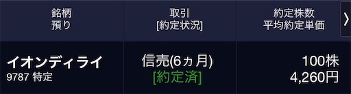 f:id:masaakiogawa0512:20190328021252j:image