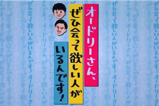 f:id:masaakiogawa0512:20190410023424j:image