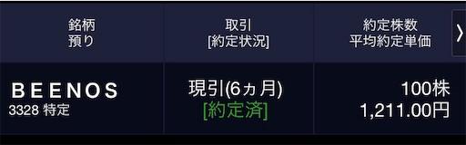 f:id:masaakiogawa0512:20190426151917j:image