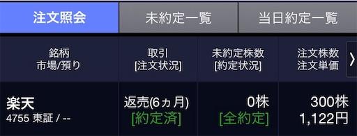 f:id:masaakiogawa0512:20190510022835j:image