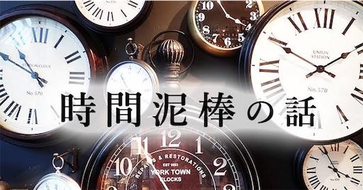 f:id:masaakiogawa0512:20190518011207j:image