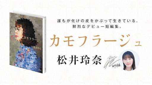 f:id:masaakiogawa0512:20190521005219j:image