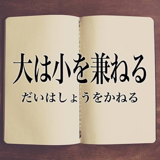 f:id:masaakiogawa0512:20190625003619j:image