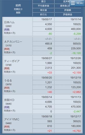 f:id:masaakiogawa0512:20190628022952j:image