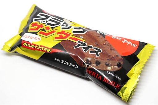 f:id:masaakiogawa0512:20190712025459j:image