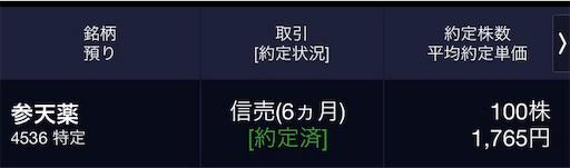 f:id:masaakiogawa0512:20190801012820j:image