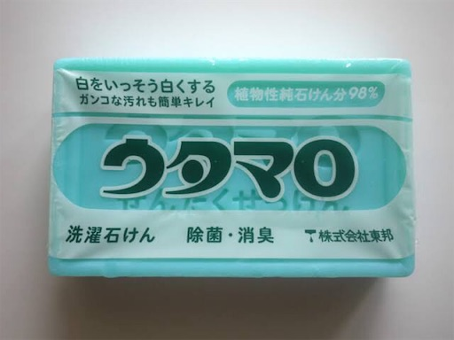 f:id:masaakiogawa0512:20190801231723j:image