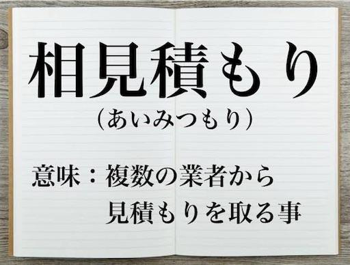 f:id:masaakiogawa0512:20190814011340j:image