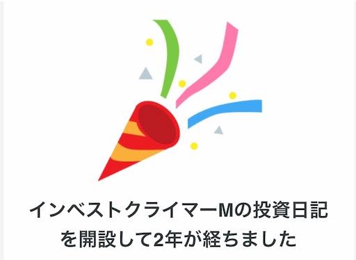 f:id:masaakiogawa0512:20190830021402j:image