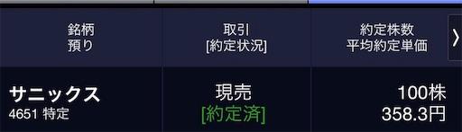 f:id:masaakiogawa0512:20190906194913j:image