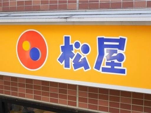 f:id:masaakiogawa0512:20190914015111j:image