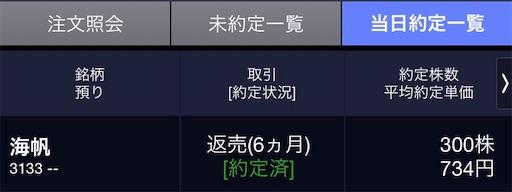 f:id:masaakiogawa0512:20191016024938j:image