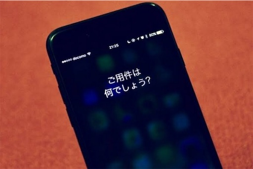 f:id:masaakiogawa0512:20191022034151j:image