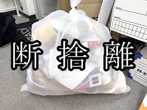 f:id:masaakiogawa0512:20191024013354j:image