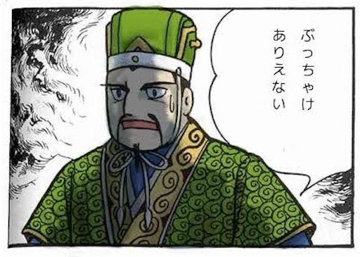 f:id:masaakiogawa0512:20191114011953j:image