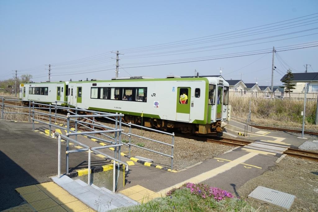 陸奥横浜駅5