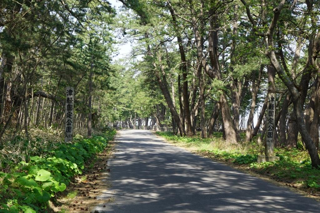 ここから津軽国定公園
