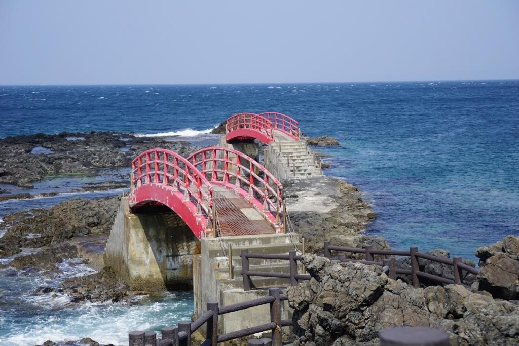潮騒橋と渚橋2