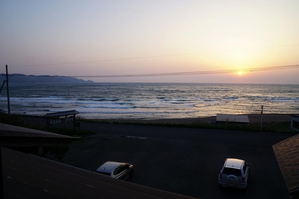龍泊温泉 青岩荘からの夕日