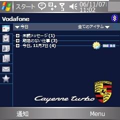 f:id:masaboo0911:20061107110620j:image