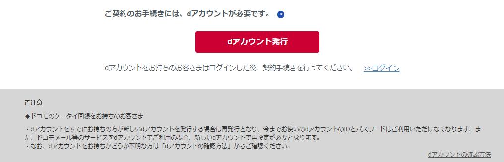 f:id:masaburo91:20190129190754p:plain