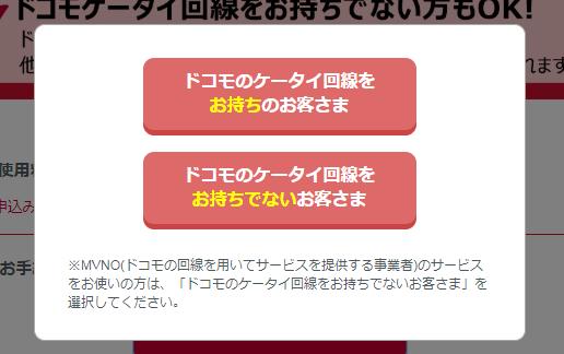 f:id:masaburo91:20190129191150p:plain