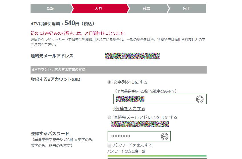 f:id:masaburo91:20190129195311p:plain