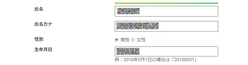 f:id:masaburo91:20190129195815p:plain