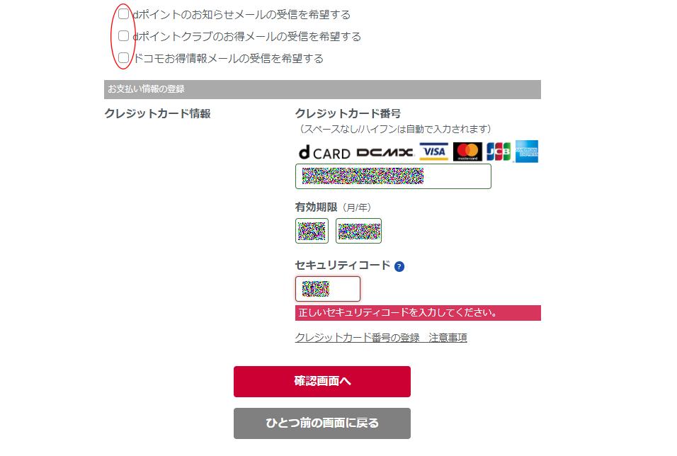f:id:masaburo91:20190129200328p:plain