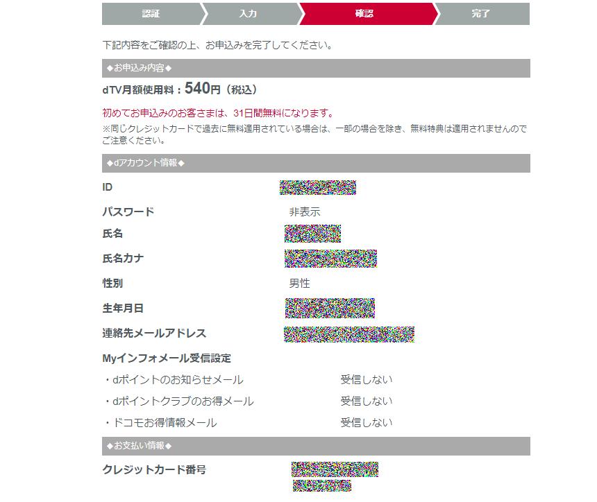 f:id:masaburo91:20190129201424p:plain