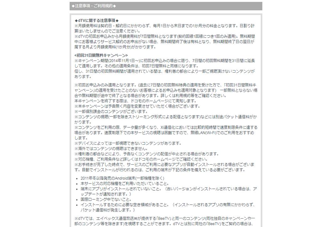 f:id:masaburo91:20190129201554p:plain