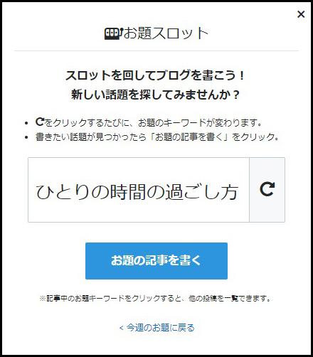 f:id:masaburo91:20190420143804j:plain