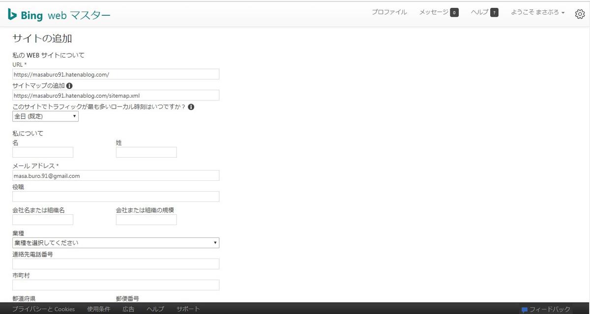 f:id:masaburo91:20190512164428j:plain