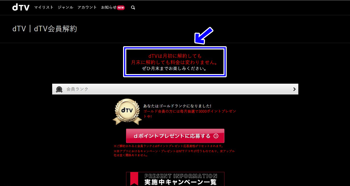 f:id:masaburo91:20190517150050j:plain