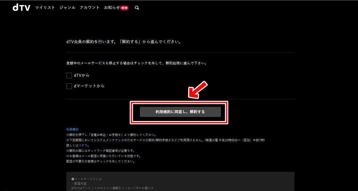 f:id:masaburo91:20190517150807j:plain