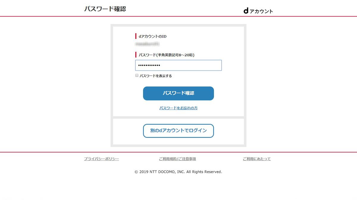 f:id:masaburo91:20190517150900j:plain