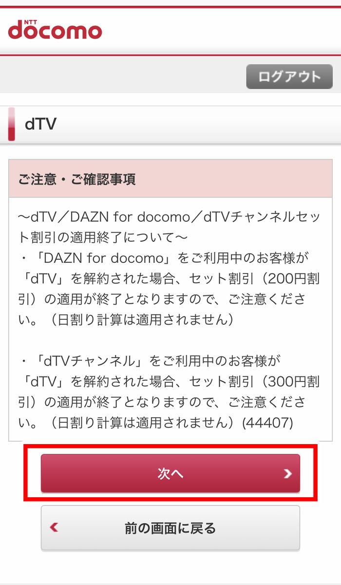 f:id:masaburo91:20190517162200j:plain
