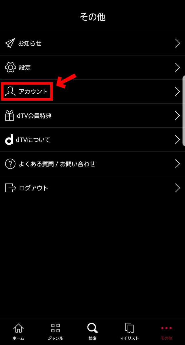 f:id:masaburo91:20190518153929j:plain